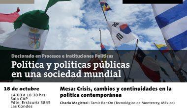 Simposio Doctorado en Procesos e Instituciones Políticas